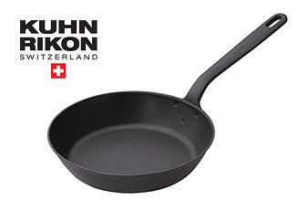 Die Black Star von Kuhn Rikon vereint die besonderen Brateigenschaften eines traditionellen Kochgeschirrs mit einem zeitgemäßen Design und ist das perfekte Werkzeug für das Finish nach dem Sous-Vide Garen… Black […]